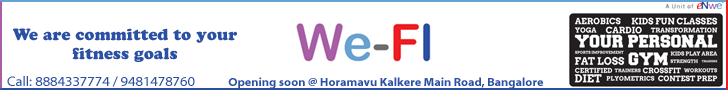 We-FI Gym Website Link
